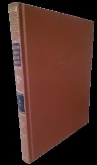 Baltazar Hacquet - Oryctographia Carniolica / Oriktografija Kranjske - 1. knjiga