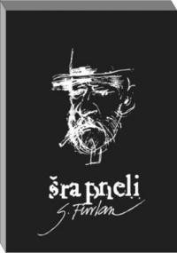 ŠRAPNELI - Slavko Furlan