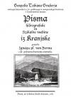 Tobija Gruber - Hidrografska in fizikalna pisma iz Kranjske